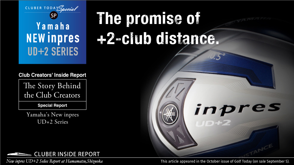 The promise of +2-club distance.