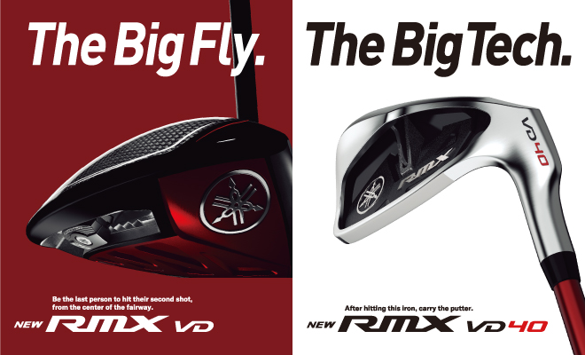 RMX - The ultra distance inpres series starts here